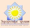 Запись семинара по настройке на усвоение языков 2014 года